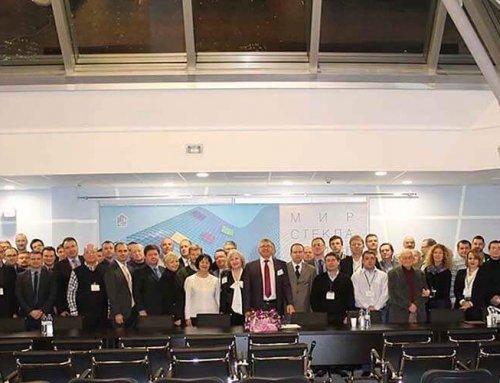 Международная конференция «Стекло и современные технологии — ХХI», г. Москва