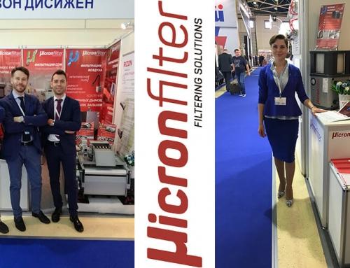Выставка «Металлообработка 2018», г. Москва