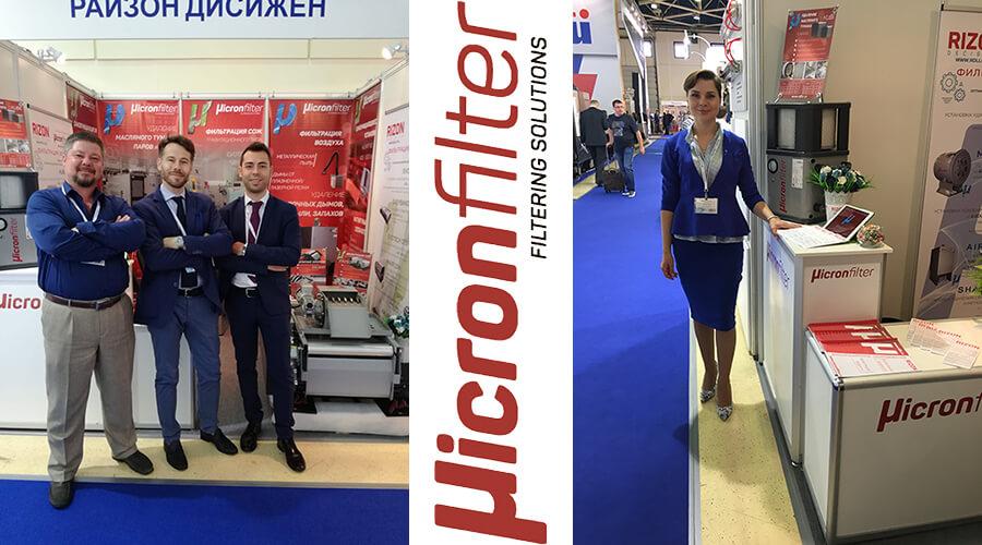 Выставка «Металлообработка-2018» Москва