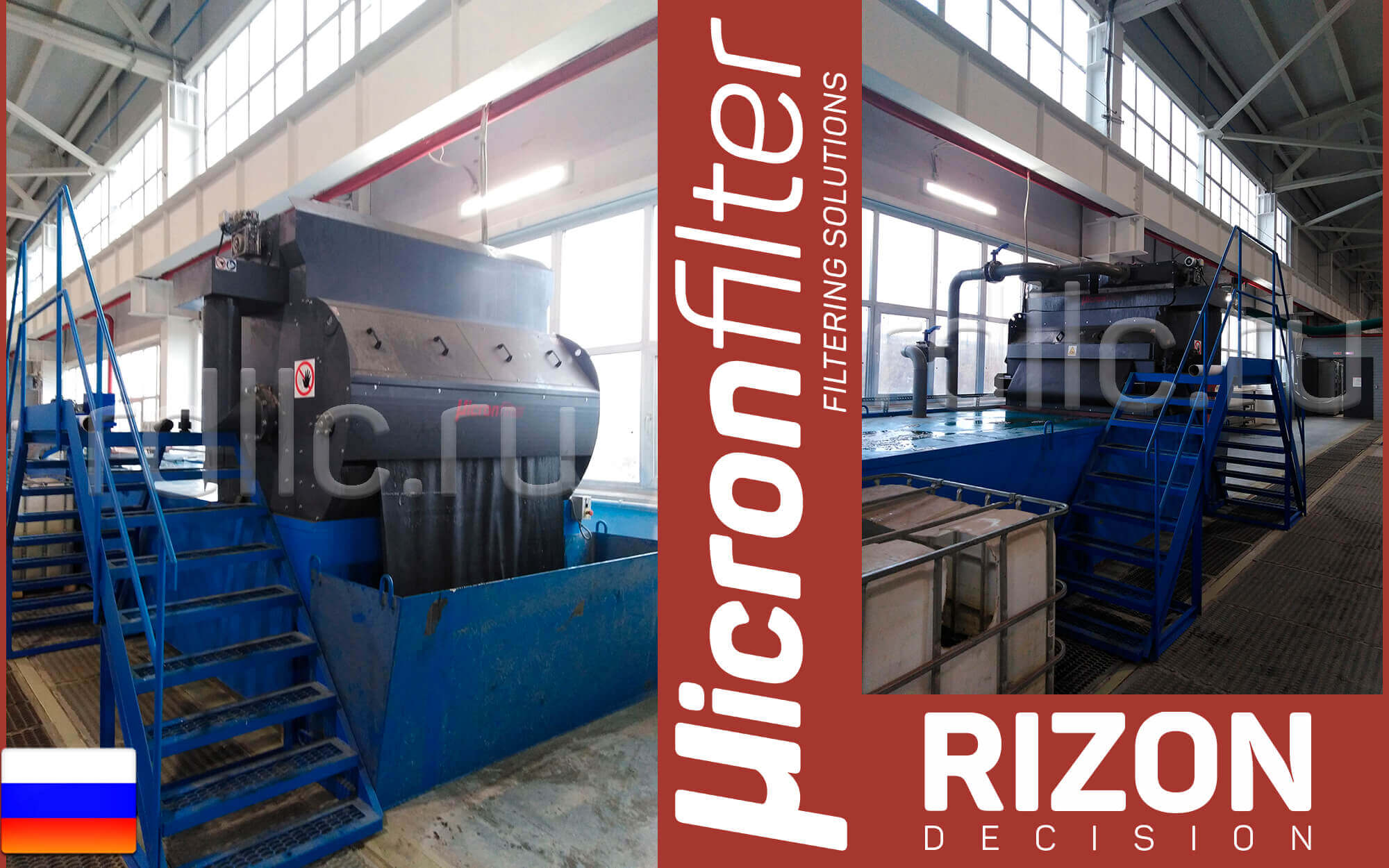 Централизованная система очистки СОЖ при производстве колтюбинговых труб