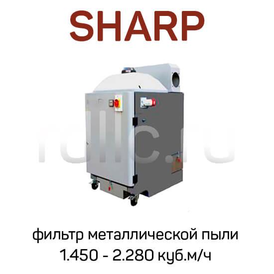 Фильтр металлической пыли Sharp DUO