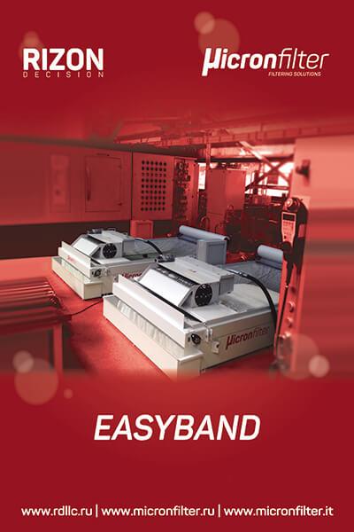 Фильтр очистки СОЖ гравитационного типа Easyband: Описание | Принцип действия | Технические характеристики