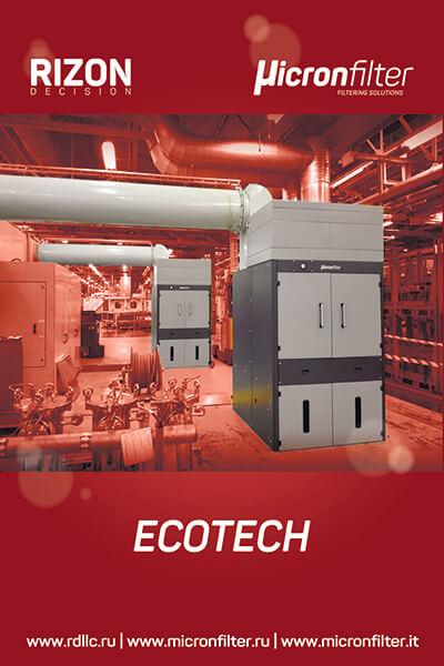 Фильтр очистки от масляного тумана/паров СОЖ Ecotech: Описание | Принцип действия | Технические характеристики
