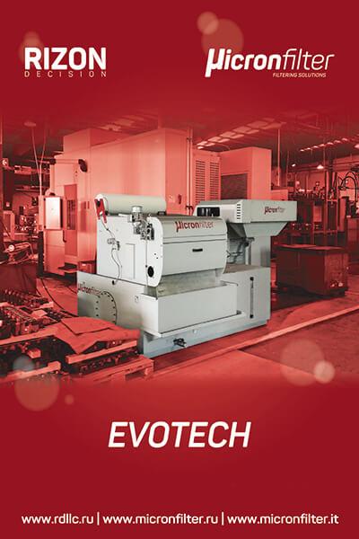 Фильтр СОЖ гравитационного типа Evotech: Описание | Принцип действия | Технические характеристики