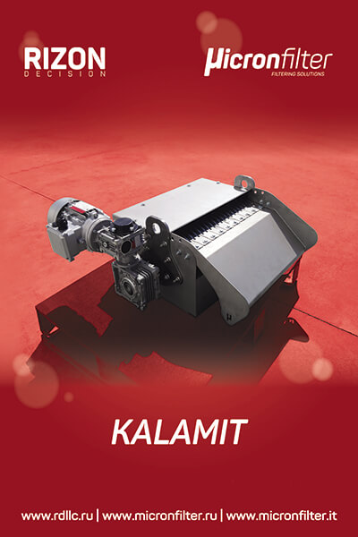 Магнитный сепаратор СОЖ Kalamit: Описание | Принцип действия | Технические характеристики