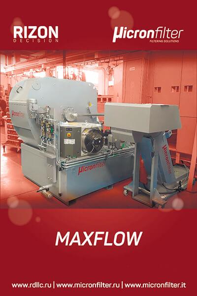 Фильтр СОЖ гравитационного типа Maxflow: Описание | Принцип действия | Технические характеристики
