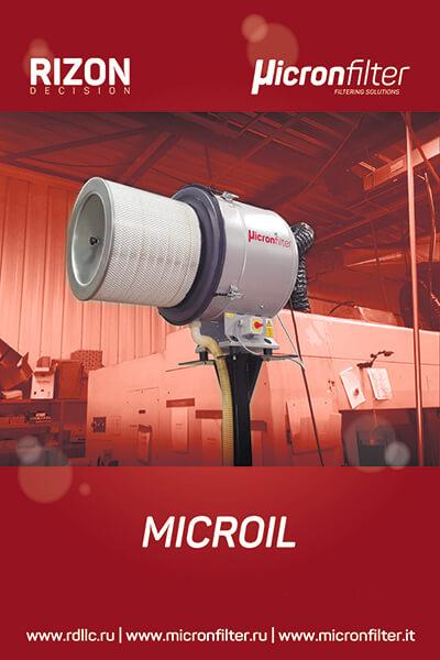 Уловитель (сепаратор) масляного тумана турбинного типа Microil: Описание | Принцип действия | Технические характеристики