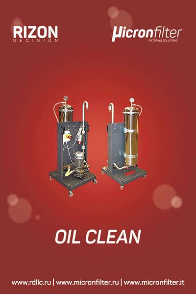 Портативная мобильная установка суперфильтрации СОЖ Oil Clean: Описание | Принцип действия | Технические характеристики