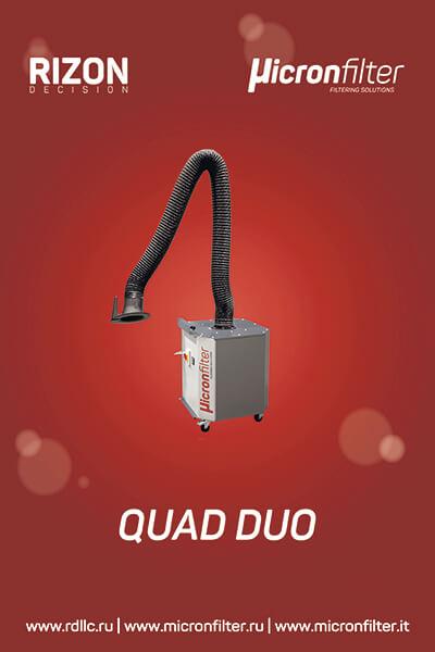 Мобильный фильтр для очистки воздуха от сварочного дыма Quad DUO: Описание | Принцип действия | Технические характеристики
