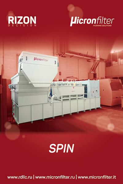 Самоочищающаяся установка фильтрации СОЖ барабанного типа Spin: Описание | Принцип действия | Технические характеристики