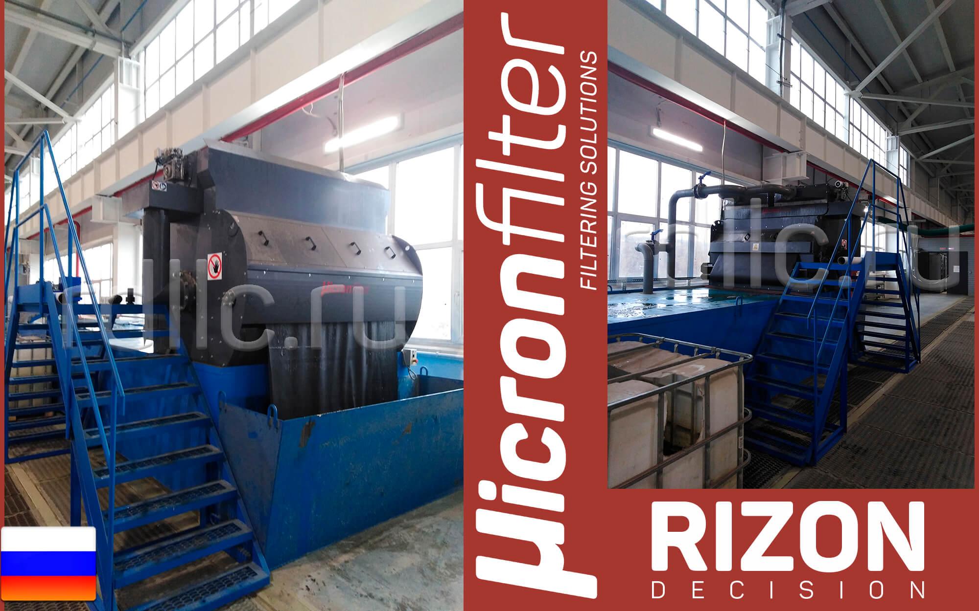Централизованная система очистки СОЖ при производстве колтюбинговых труб (установка фильтрации СОЖ гравитационного типа Maxflow 2000 | двойной тандемный магнитный сепаратор СОЖ повышенной производительности Kalamit 1200 HD)