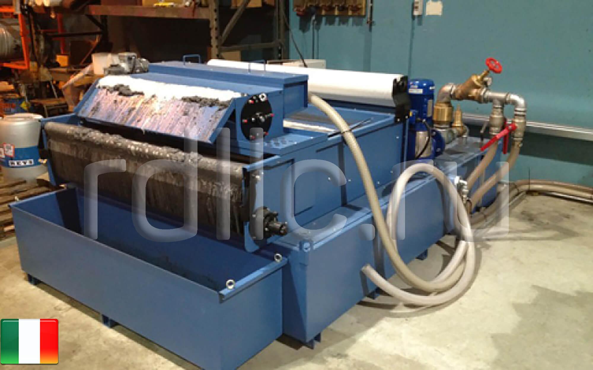 Очистка СОЖ от шлама, образующегося при финишной обработке (фильтр СОЖ гравитационного типа Evotech Deep | магнитный сепаратор СОЖ Kalamit)