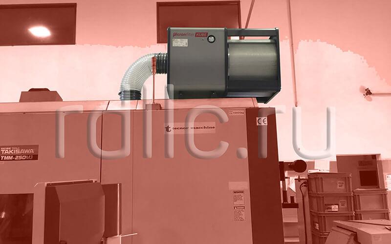 Применение фильтра удаления масляного тумана (паров СОЖ) Kube на токарно-фрезерном станке с ЧПУ TAKISAWA TMM