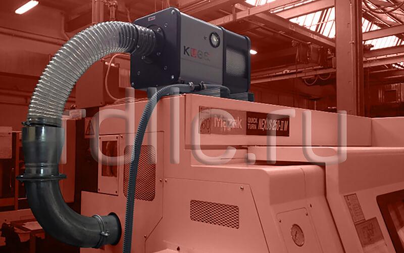 Применение фильтра удаления масляного тумана (паров СОЖ) Kube на токарном центре с ЧПУ Mazak QUICK TURN NEXUS 250-II M