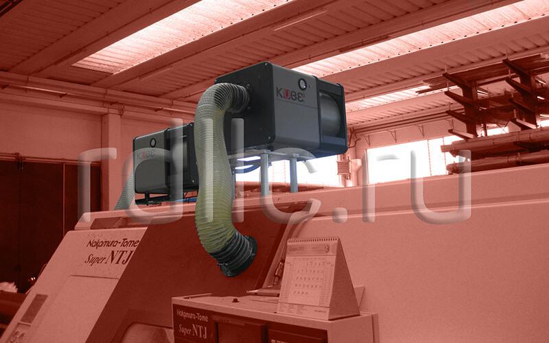 Применение тандемного фильтра удаления масляного тумана (паров СОЖ) Kube на высокопроизводительном многофункциональном токарном центре с двумя шпинделями и двумя револьверными головками Nakamura-Tome Super NTJ