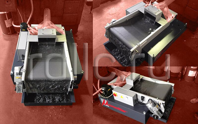 Фильтр очистки СОЖ гравитационного типа Evotech 500