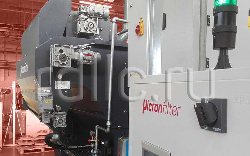 Самоочищающаяся установка фильтрации СОЖ барабанного типа Spin с предустановленным магнитным сепаратором СОЖ Kalamit, чиллером для охлаждения СОЖ и конвейером для удаления стружки